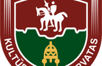 Kernavės herbas