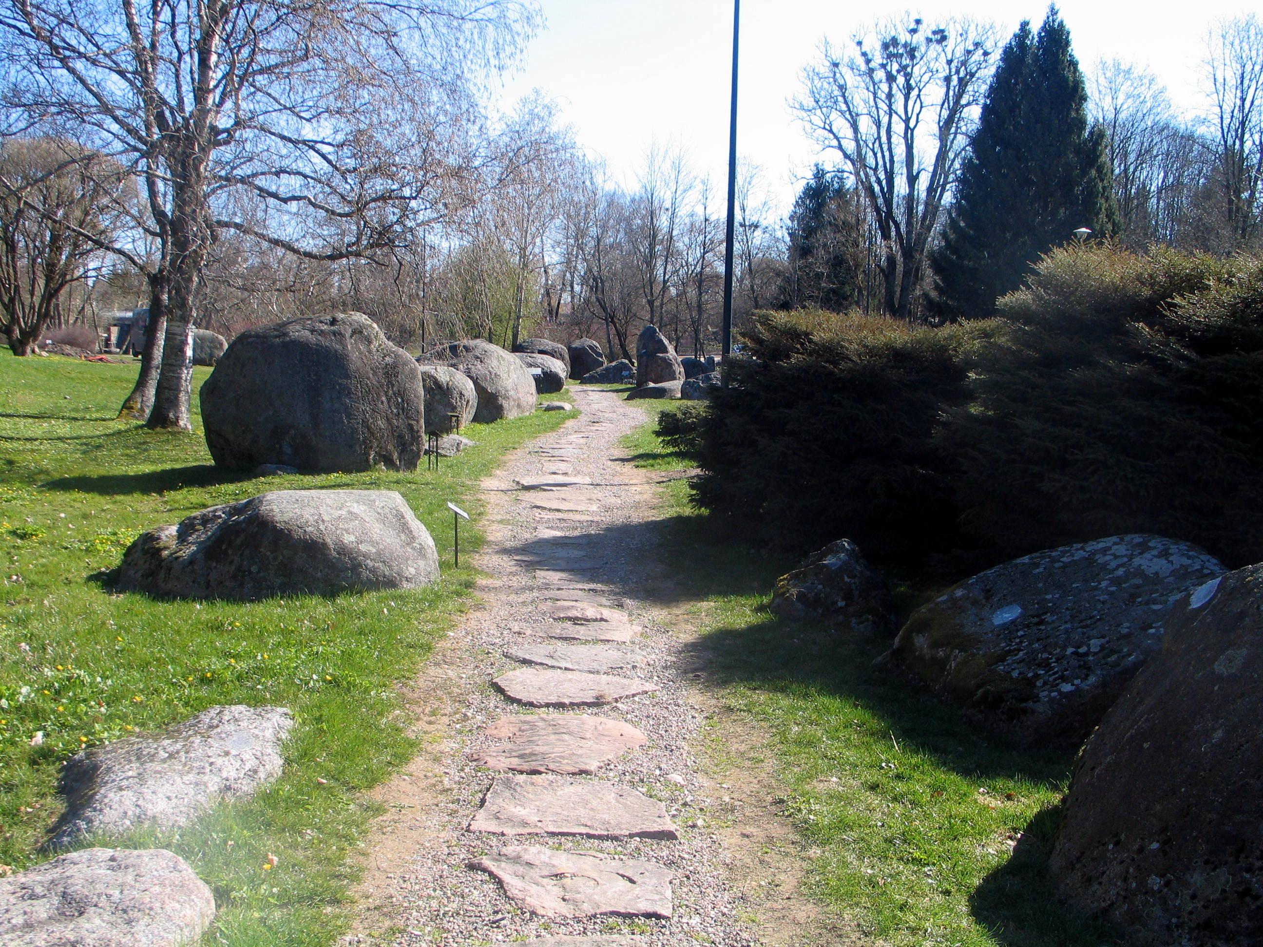 Respublikinis V.Into akmenu muziejus