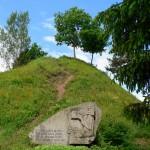 Punios piliakalnis