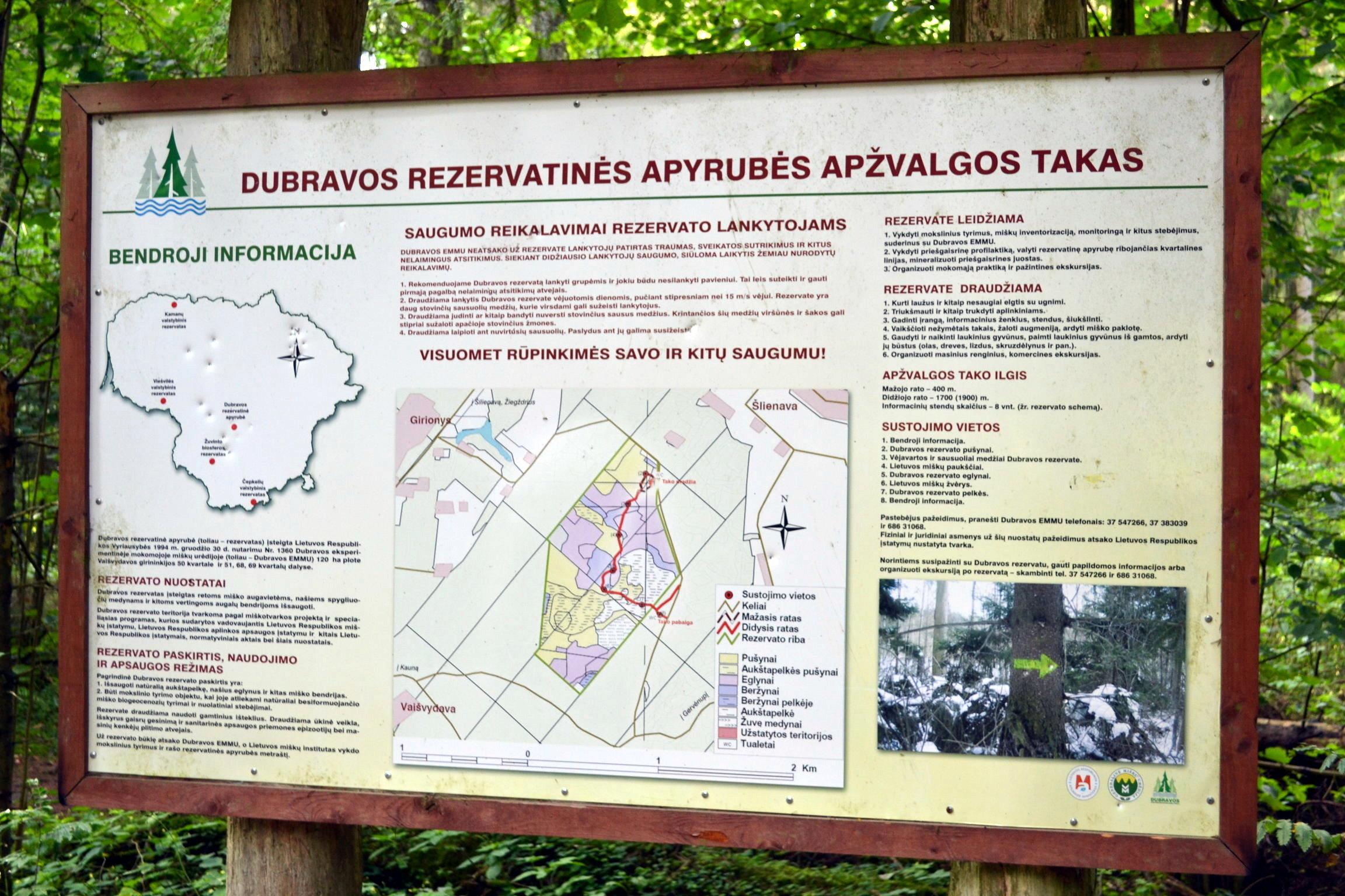 Dubravos rezervatinės apyrubės apžvalgos takas